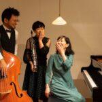 旅する音楽トリオ 「絵のない絵本」CD発売記念コンサート